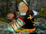 DOA2 Gen Fu