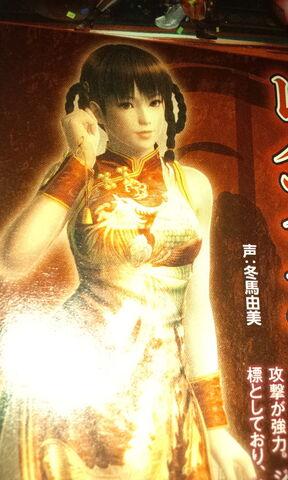 File:DOA5 Leifang Famitsu 3.jpg