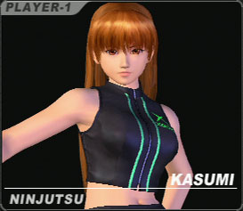 File:DOAUkasumi cos10.jpg