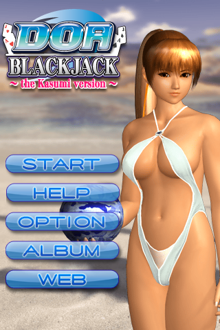 File:DOA BJ Costume 5.png