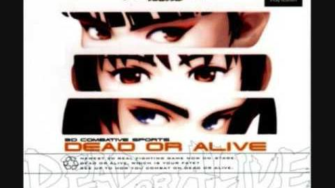 Dead or Alive OST Power is Beauty (Theme of Tina)