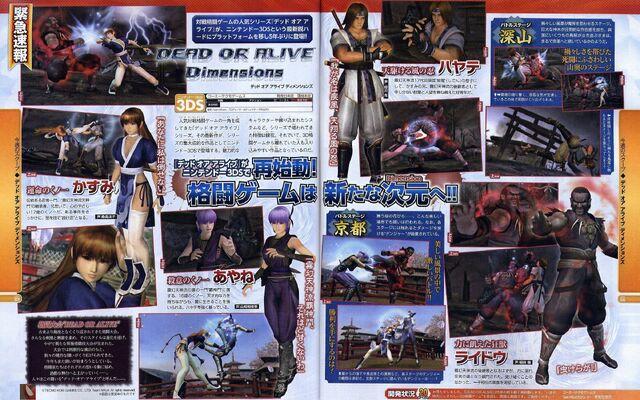 File:DOAD Famitsu Article.jpg