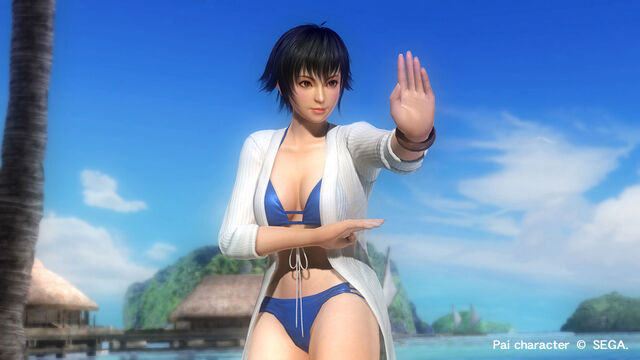 File:DOA5U Pai Tropical.jpg