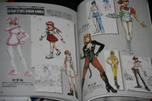 File:DOA1 Art Girls.png