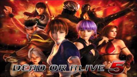 Dead or Alive 5 OST - Dojo