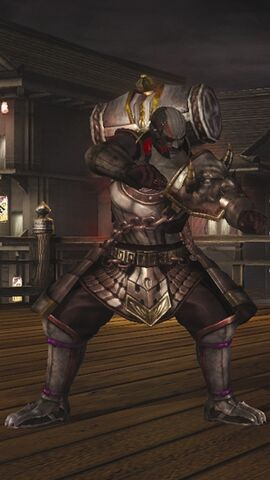 File:DOA5LR Samurai Warriors Costume Raidou.jpg