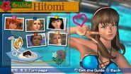 DOAP Guide Hitomi
