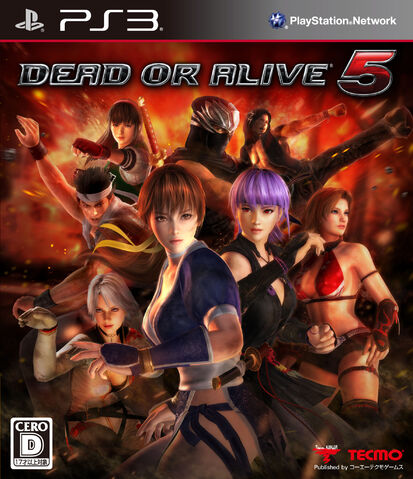 File:PlayStation 3 JP Release.jpg