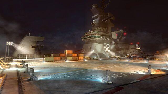 File:DOA5U Carrier.jpg