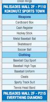 Prima official guide error baseball high tops