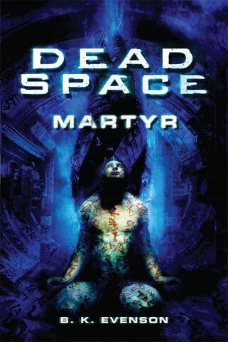Файл:Dead Space Martyr.jpg