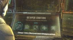 Ds3 bench menu