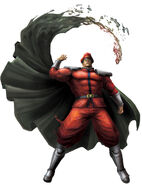 M. Bison, the Leader of Shadaloo