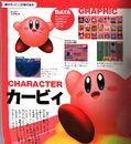 KirbyDataK20AE