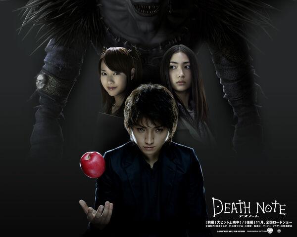 File:Death Note 2006 wallpaper.jpg