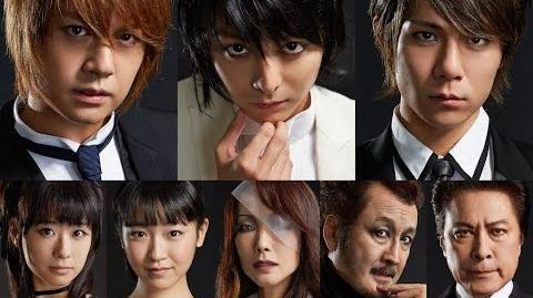 Death Note: The Musical/Video Gallery