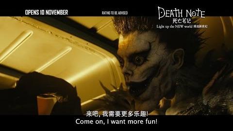 LNW fourth trailer subtitled
