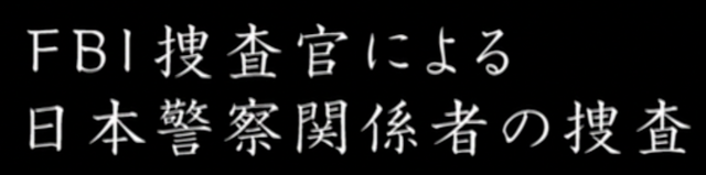 File:Japanese.png