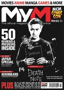 Netflix MyM magazine issue 65 cover