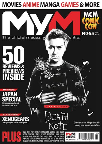 File:Netflix MyM magazine issue 65 cover.jpg