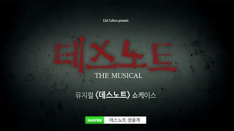 Musical Showcase announcement (Korean 2017)