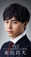 LNW character Mishima