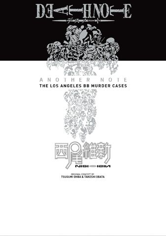File:Death Note Another Note.jpg