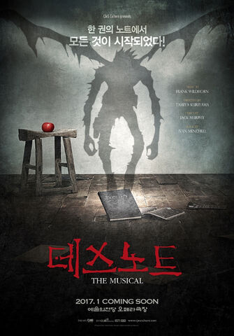 File:Musical Korean poster 2017.jpg
