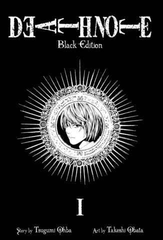 File:Black Edition 1.png