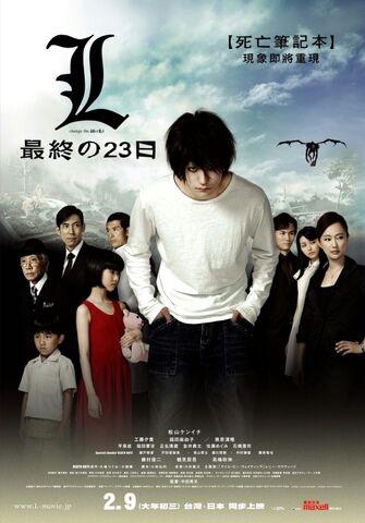 File:LchangetheWorLd theatrical poster.jpg