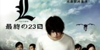 Death Note (film series)