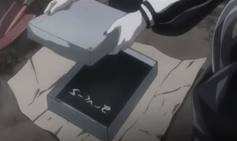 File:Misa uncovers Death Note.jpg