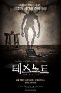 Musical Korean poster 2