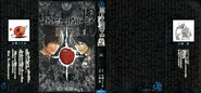Death Note 13 How to Read Japanese dustjacket