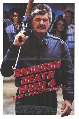Death Wish 4 poster