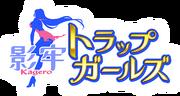 Kagero trap girls logo