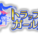 Kagero ~Trap Girls~