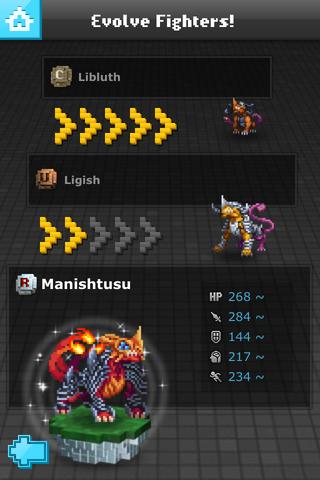 File:Manishtusu Evolve.png