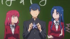 Minori x Ryuuji x Ami