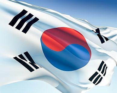 File:Korean-flag-main Full.jpg