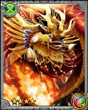 Holy Beast Baron RR