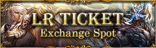 LR Ticket Exchange Spot Banner 7
