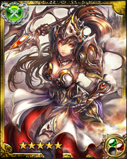 Shining Sworder Selisia SR+