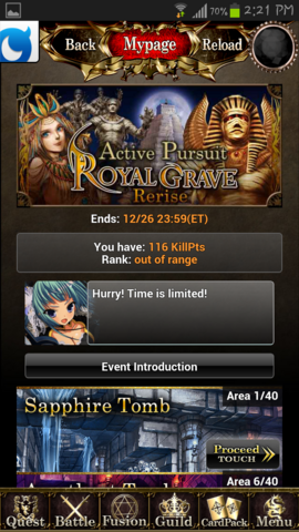 File:Royal Grave Rerise Screenshot 2.png