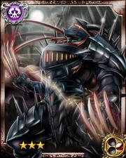 Evil Dragon Armor Draggul R
