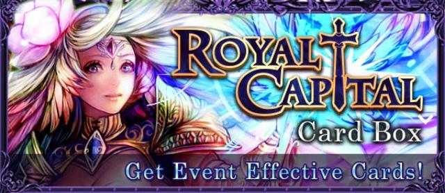 Royal Capital Banner 2