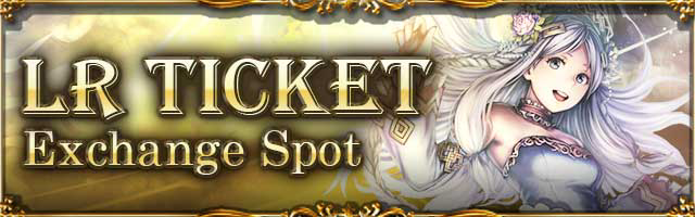 LR Ticket Exchange Spot Banner 11