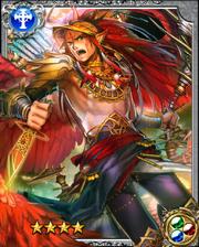 Icarus RR++