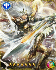 Holy Sword Excalibur LR