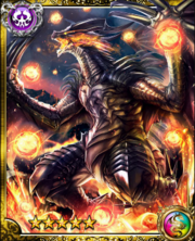 Dragon King Mars SR